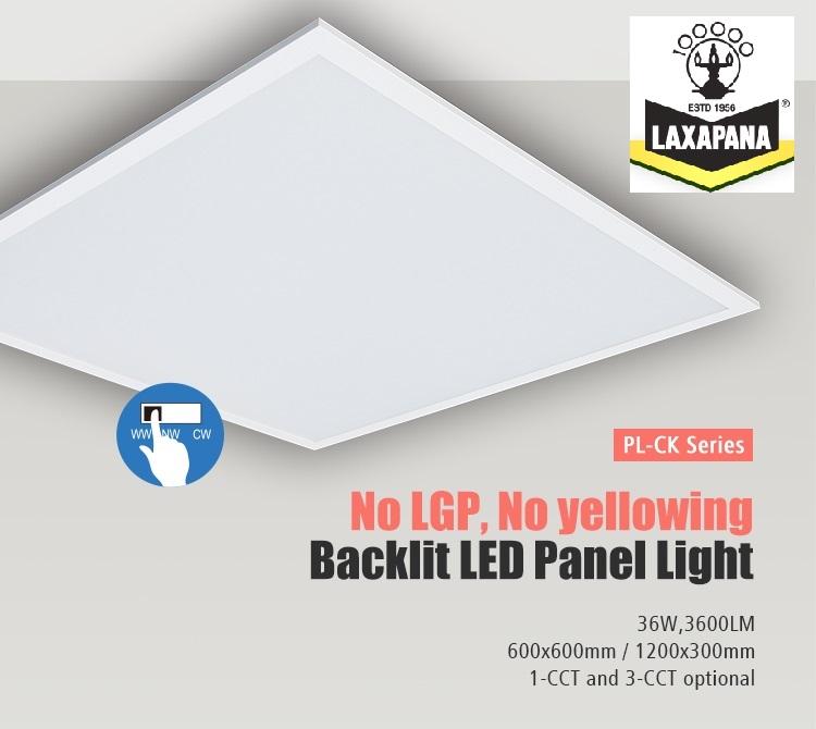 LED Panel light Sri Lanka